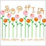Z: Alphabet Garden Designs Wall Vinyl Candy Flowers Wall Art