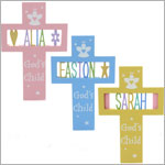 Ganz *God's Child* Personalized Cross Plaque *Many Colors!*
