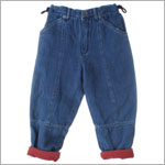 R: Petit Boy Blue Denim Pants With Red accents