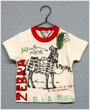 Baby Nay *Da Lil Guyz* Cream Zebra Shirt