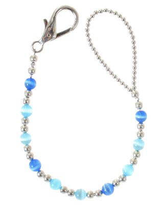 II: Klassy Pacy Clips Shades of Blue Round Bead Pacifier Clip
