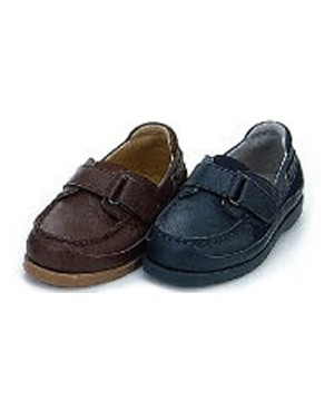 Z: L'Amour BOYS BROWN Loafers