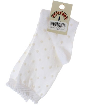 R:  Petit Boy White Socks With Cream Dots