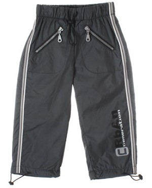 R: Alphabet *Urban Generation* Grey Track Pants