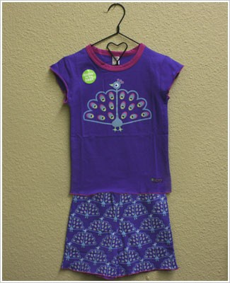 Sozo 2pc Purple Peacock Shorts Jammies *GLOW IN THE DARK*